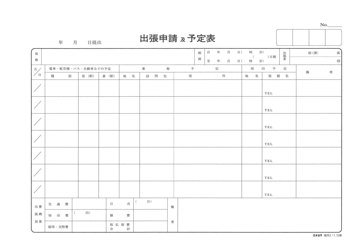 https://www.horei.co.jp/iec/upimg/item/1090300-002.png