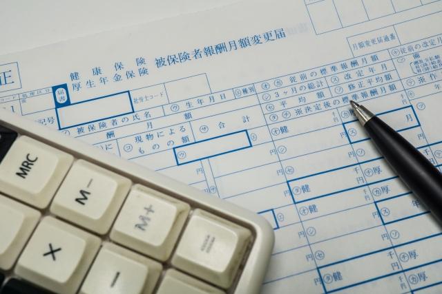 【東京4/3】1日で復習する給与計算基礎講座 画像
